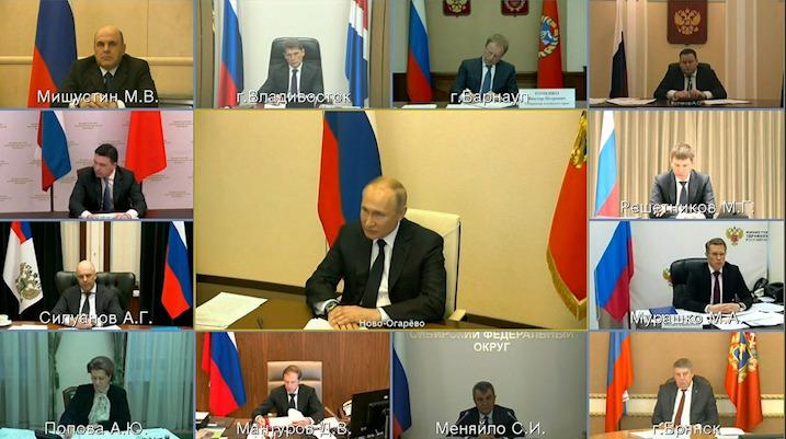 Владимир Путин назвал дополнительные меры поддержки регионов, населения и бизнеса в период борьбы с коронавирусом
