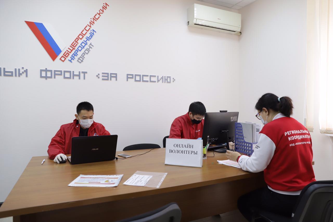 Руководство региона выделило средства на работу волонтерского штаба